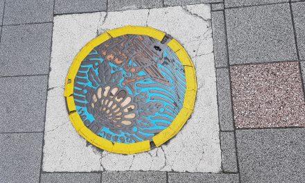 지역 정체성을 담은 '맨홀 뚜껑'